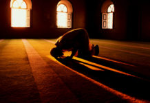 how to pray like Prophet Muhammad pbuh based on authentic hadith