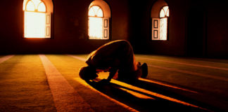 how to pray like Prophet Muhammad pbuh based on authentic hadith