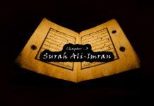 Surah Ali-Imran