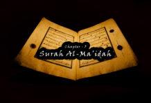 Surah Al-Ma'idah