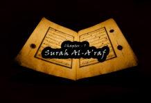 Surah Al-A'raf