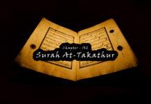 Surah At-Takathur