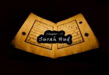 Surah Hud
