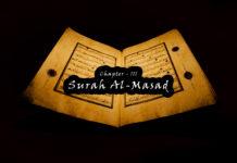 Surah Al-Masad