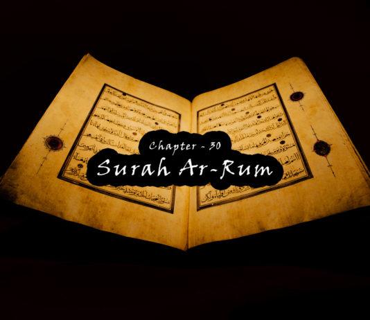 Surah Ar-Rum