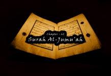 Surah Al-Jumu'ah