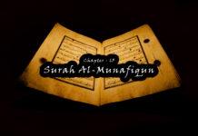 Surah Al-Munafiqun