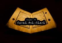 Surah Ash-Sharh