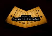 Surah Az-Zalzalah